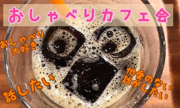 博多カフェ