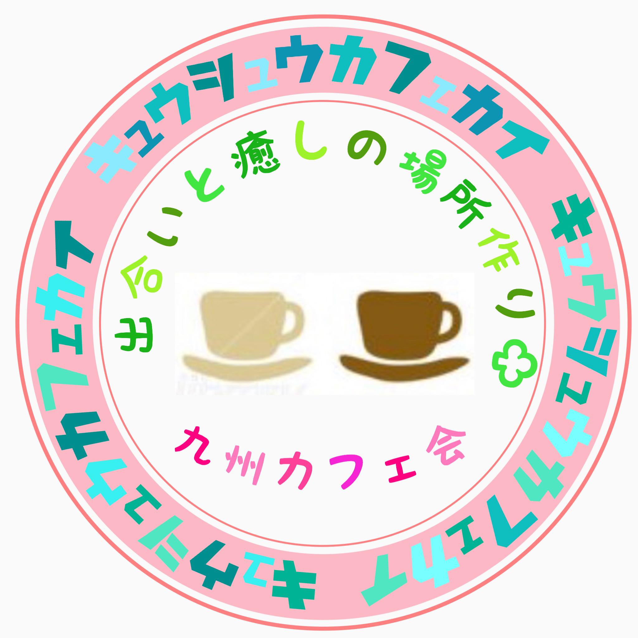 福岡イベント