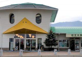 福岡カフェ