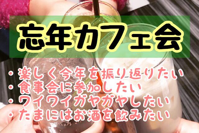 北九州イベント