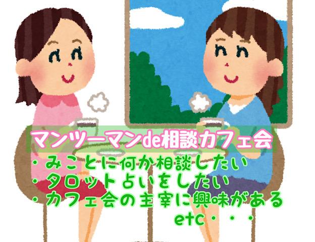 福岡交流会